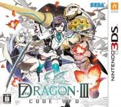 Cover 7th Dragon III Code: VFD
