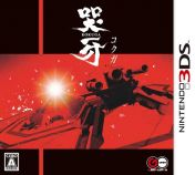Cover Kokuga