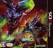 Cover Monster Hunter 3G