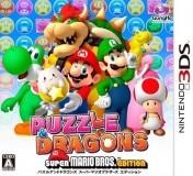 Cover Puzzle & Dragons: Super Mario Bros. Edition