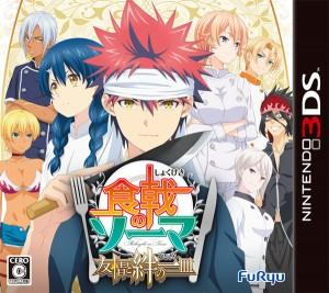 Cover Shokuhoko no Soma: Yuujou to Kizuna no Hitosara