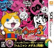 Cover Yo-Kai Watch 3: Tempura