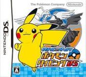 Cover Impara con Pokémon: avventura tra i tasti