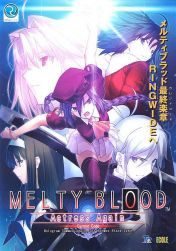 Cover Melty Blood: Actress Again Current Code