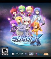 Cover Acceleration of SUGURI X-Edition