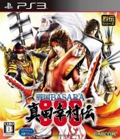 Cover Sengoku Basara: Sanada Yukimura-Den