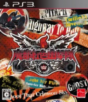 Cover Tokyo Twilight Ghost Hunters: Daybreak Special Gigs