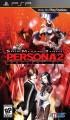 Cover Persona 2: Innocent Sin