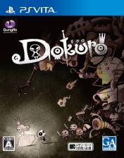 Cover Dokuro