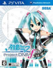 Cover Hatsune Miku: Project Diva f