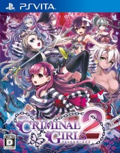 Cover Criminal Girls 2: Party Favors