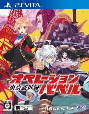 Cover Operation Babel: New Tokyo Legacy