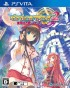 Cover Dungeon Travelers 2: The Royal Library & the Monster Seal