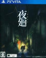 Cover Yomawari: Night Alone