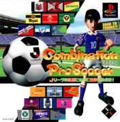 Cover Combination Pro Soccer