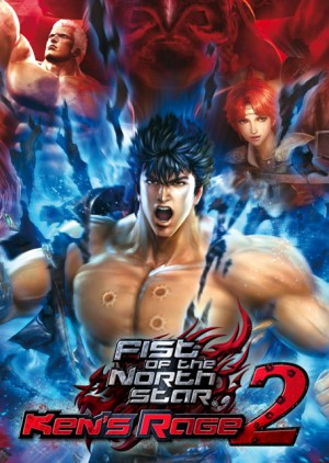 Cover Fist of the North Star: Ken's Rage 2