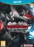 Cover Tekken Tag Tournament 2 per Wii U