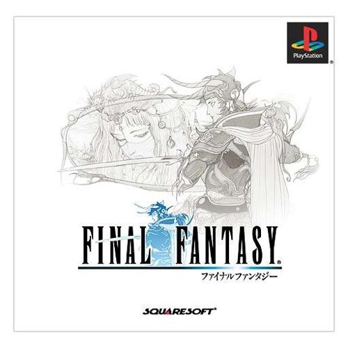 Immagine Articolo (Final Fantasy I)