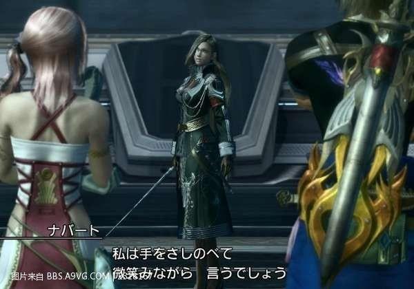 Immagine Ancora un DLC per Final Fantasy XIII-2