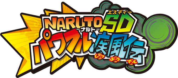 Annunciato Naruto SD: Powerful Shippuden per Nintendo 3DS