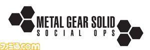 Il progetto sociale di Kojima: Metal Gear Solid: Social Ops