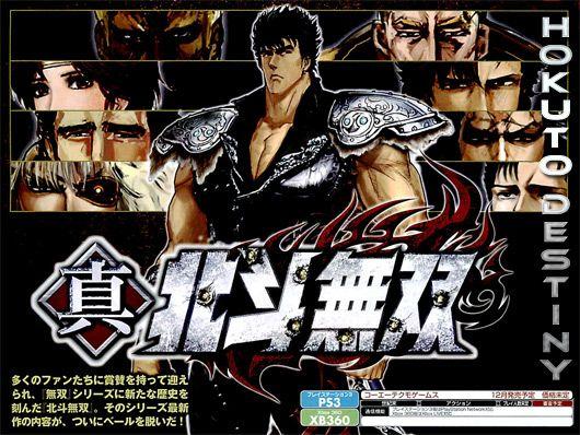 Immagine Shin Hokuto Musou - Fist of the North Star: Ken's Rage 2