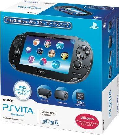 Immagine Sony intende affrontare il problema Memory Card della PS Vita