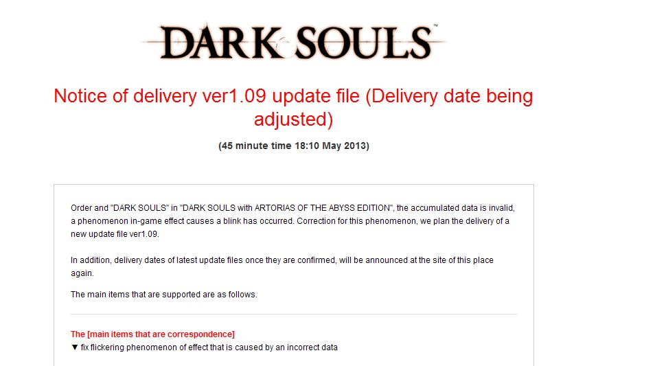 Dark Souls, Patch 1.09 in arrivo!