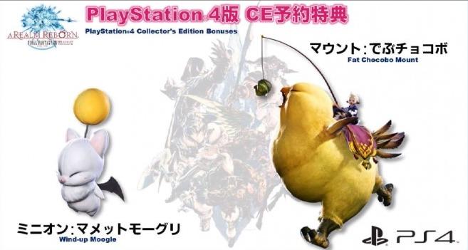 A Realm Reborn per PS4 il 14 Aprile