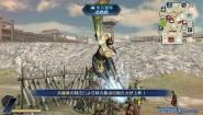 Immagine Dynasty Warriors Next PlayStation Vita