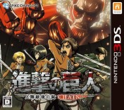 Cover Attack on Titan: Humanity in Chains