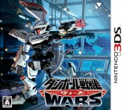 Cover Danball Senki Wars