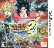 Cover Dragon Ball Heroes: Ultimate Mission 2 (3DS)
