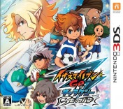 Cover Inazuma Eleven Go Galaxy: Big Bang