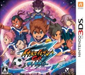 Cover Inazuma Eleven Go Galaxy: Supernova