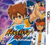 Cover Inazuma Eleven Go: Shadow (3DS)