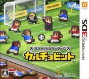 Cover Nintendo Pocket Football Club