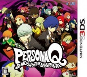Cover Persona Q: Shadow of the Labyrinth