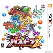 Cover Puzzle & Dragons Z