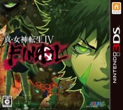 Cover Shin Megami Tensei IV: Apocalypse (3DS)