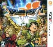 Cover Dragon Quest VII: Fragments of the Forgotten Past (3DS)