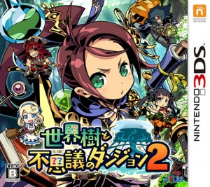 Cover Etrian Mystery Dungeon 2