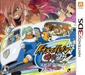 Cover Inazuma Eleven Go: Chrono Stones - Wildfire
