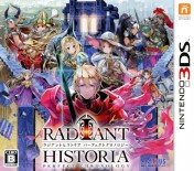 Cover Radiant Historia: Perfect Chronology (3DS)