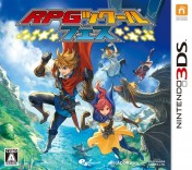 Cover RPG Maker Fes
