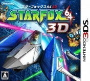 Cover Star Fox 64 3D
