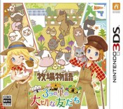 Cover Story of Seasons: Good Friends of Three Villages