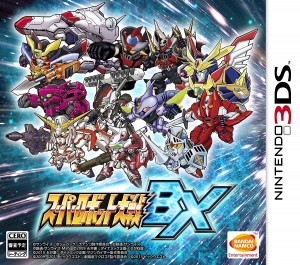 Cover Super Robot Wars BX