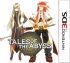 Cover Tales of the Abyss per 3DS
