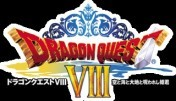 Cover Dragon Quest VIII: Sora to Umi to Daichi to Norowareshi Himegimi
